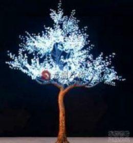 Beli lampu pohon hias berkualitas FZYH-4536