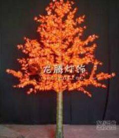 Lampu pohon hias murah berkualitas warna orange GCFSC2000